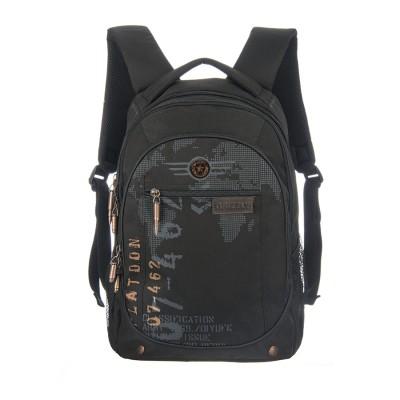 6e06e56cdd48 Рюкзаки для мальчиков, купить рюкзак для мальчика в интернет-магазине