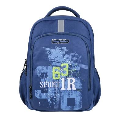 3cbc077af169 Рюкзаки для 5 класса, купить рюкзак для 5 класса в интернет-магазине