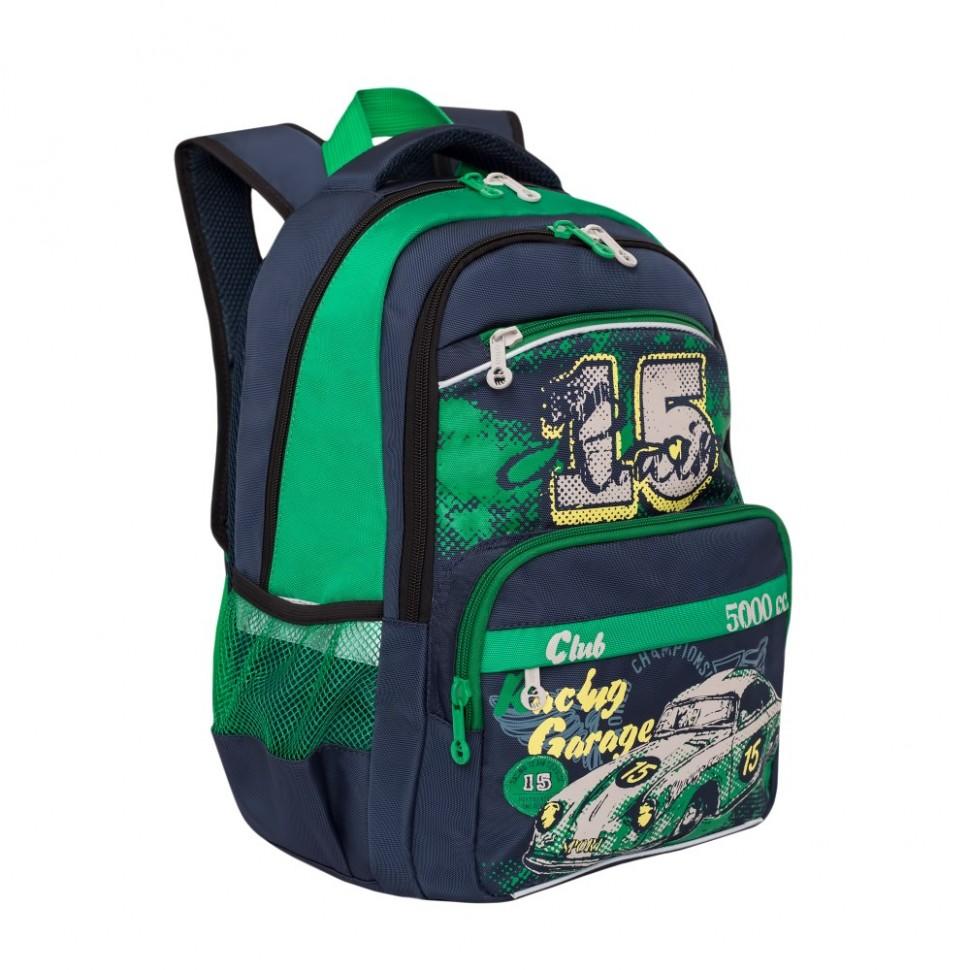 Зеленые школьные московские рюкзаки галилена рюкзаки