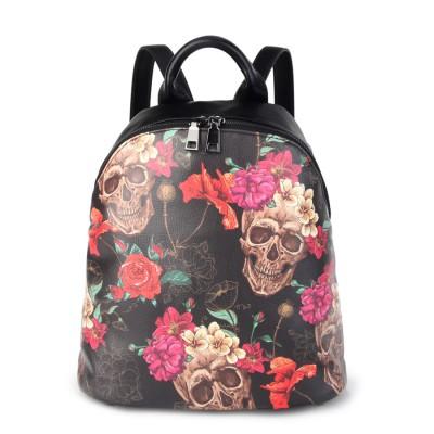 Необычные рюкзаки, купить необычный рюкзак для подростка 412953030f9