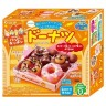 Popin Cookin Donuts kit