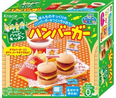 Popin Cookin Hamburger Fast Food